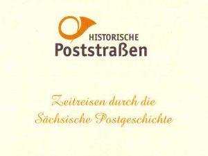 Erlebnispunkt Historische Poststraßen